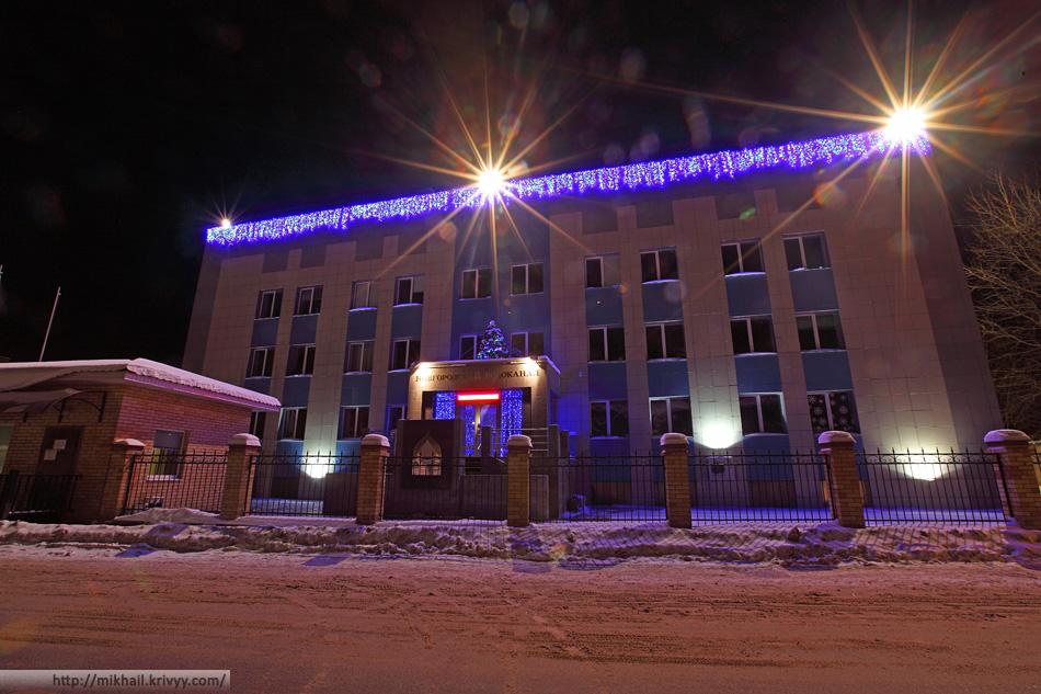 Новгородский Водоканал. Ул. Германа.