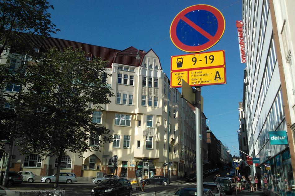 Хельсинки, районе гостиницы Omena Hotels.