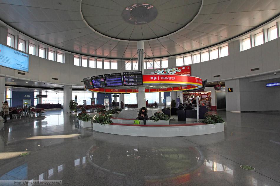Терминал 1, внутренние линии. Пекинский аэропорт (PEK).