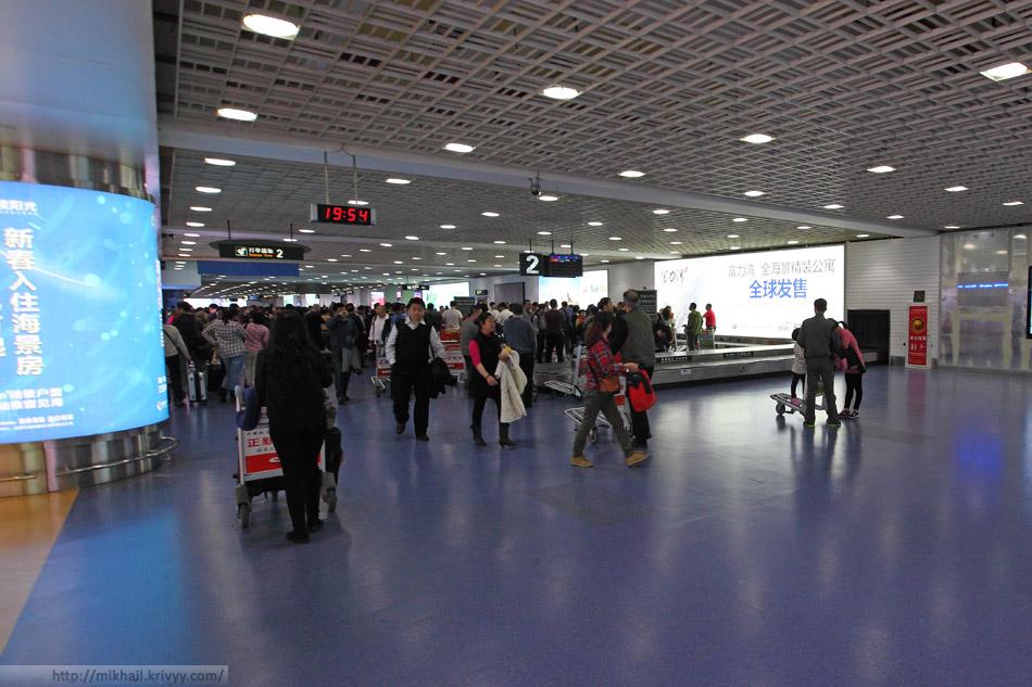 Выдача багажа в аэропорту Саньи (SYX). 31 декабря, 19:00.