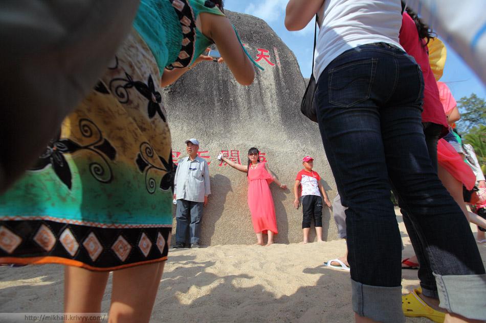 Фотографирование на фоне надписей. Парк Tianya Haijiao (На краю света), Санья, Китай.