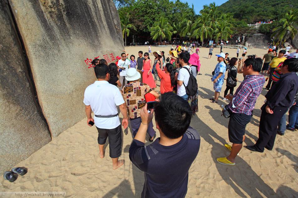 Сфотографироваться у надписей - главная цель каждого китайца в этом парке.