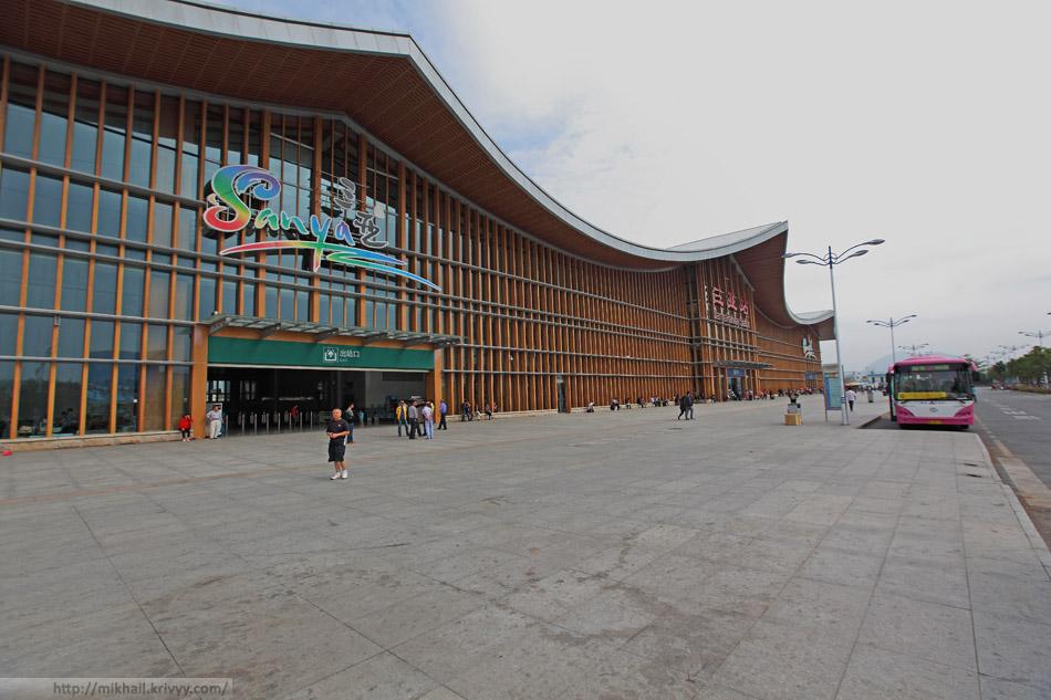 Центральный вокзал Саньи. Китай.