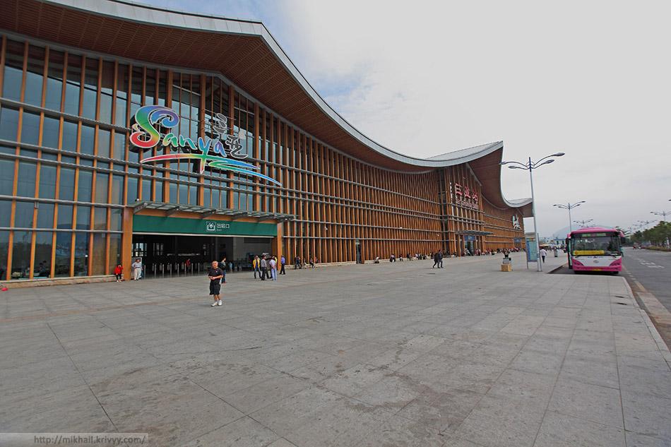 Вокзал города Санья (Sanya, 三亚)