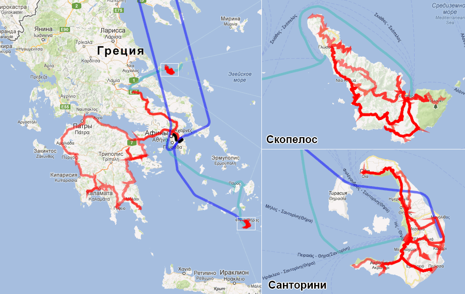Карта наших скитаний по Греции. Красный - авто, синий - самолеты, голубой - паромы, черный - поезда.
