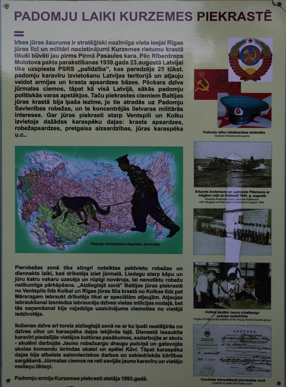 Помимо описания природного заповедника, встречаются и политическо-исторические плакаты.