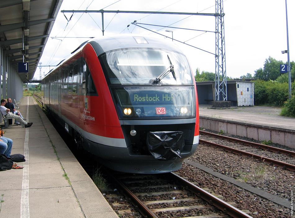 S-Bahn - городская электричка в Германии.