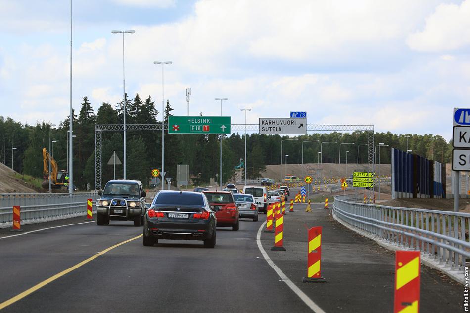 Частично движение уже перекинуто на новые дороги. Старые реконструируются под скоростное движение.