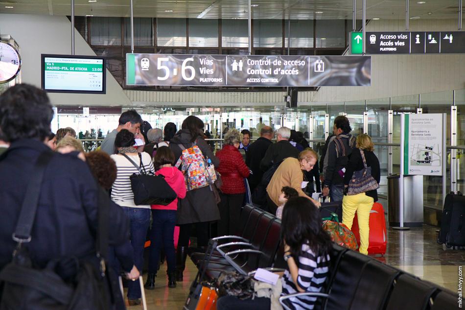 Регистрация на рейс на вокзале Барселоны.