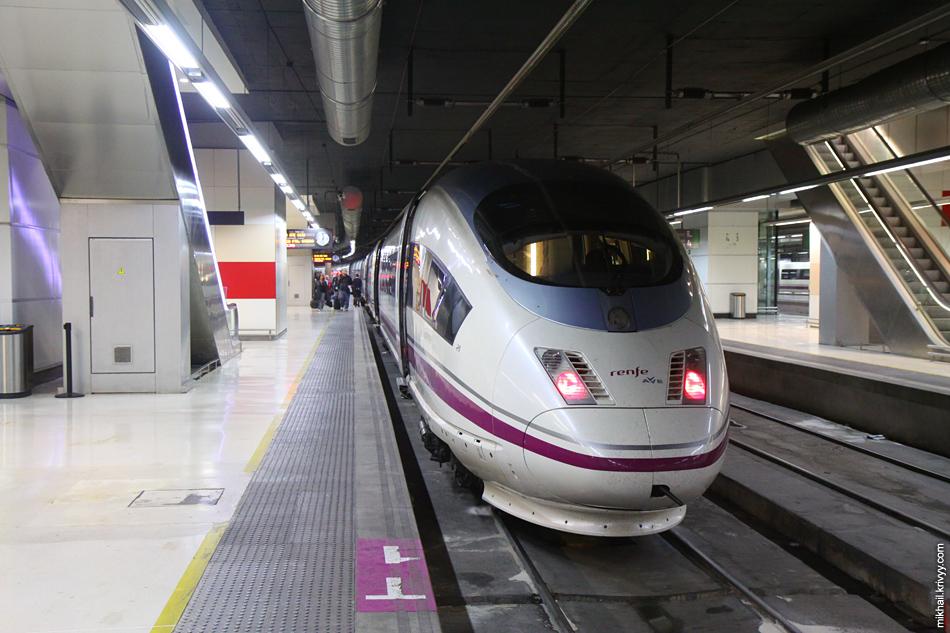 "Испанский ""Сапсан"". Поезд Барселона - Мадрид с остановкой в Сарагосе."