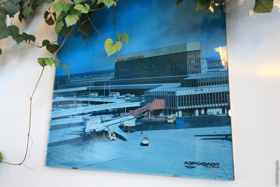 Фотографии на стенах псковского аэропорта. Посмотрите каким прекрасным и целостным был второй терминал в Шереметьево.
