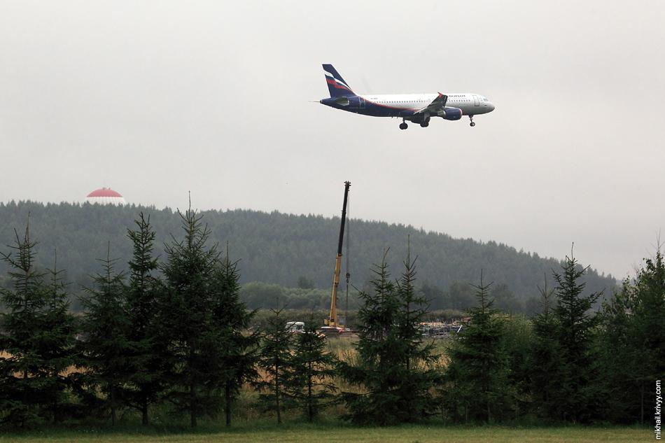 Аэрофлот, Airbsus A320, VQ-BAZ