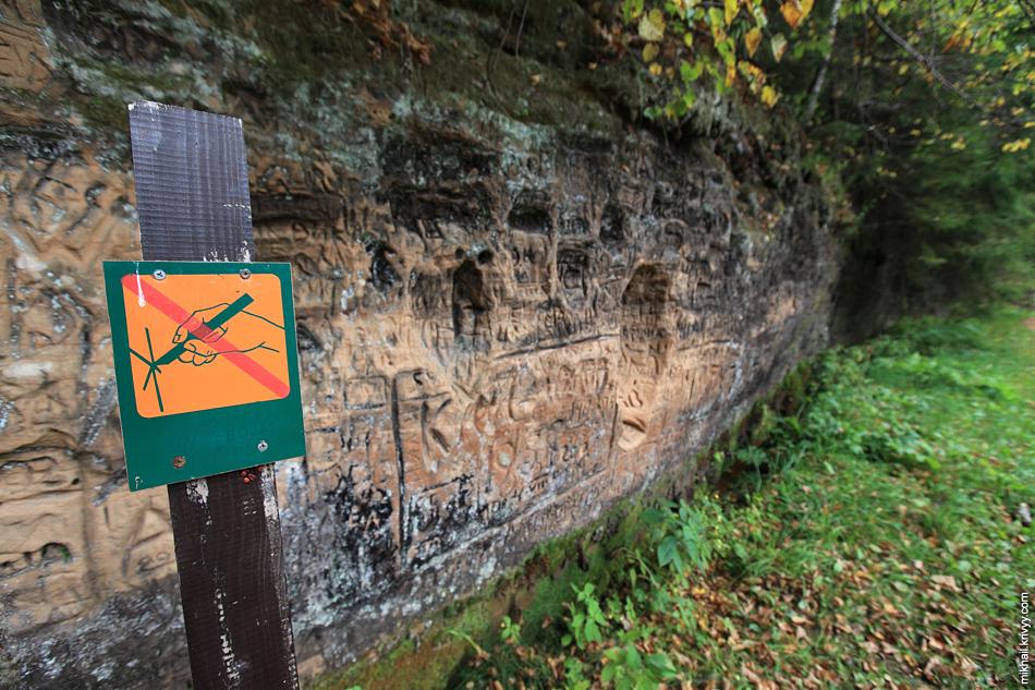 Пещеры не представляют из себя ничего интересного, если бы не надписи в них.