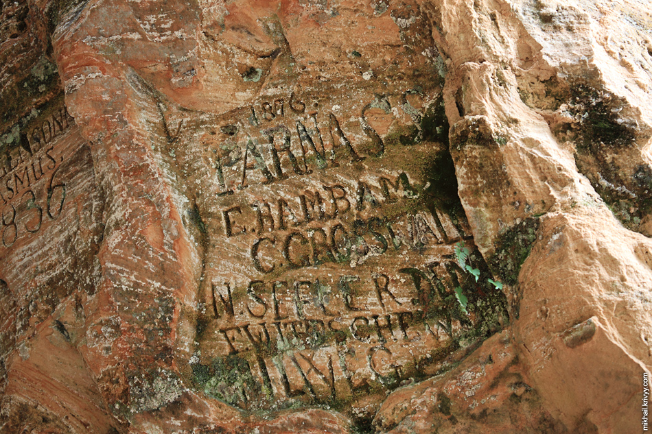 Но есть и более старые надписи.