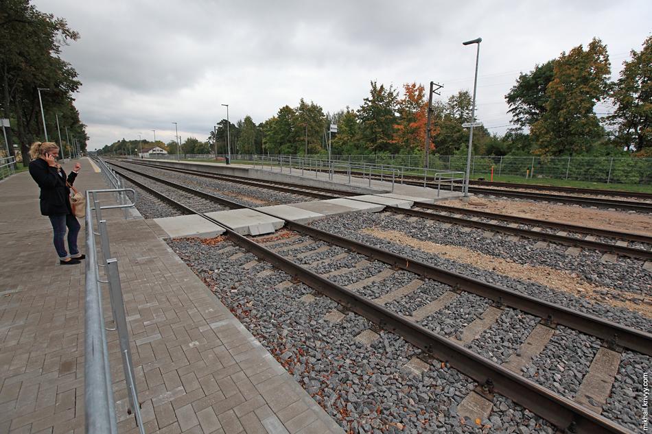 Новый платформы на вокзале Сигулды.