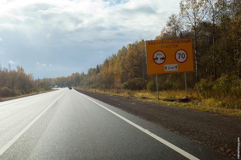 М-10: Предупреждающие знаки у Трегубовского путепровода.