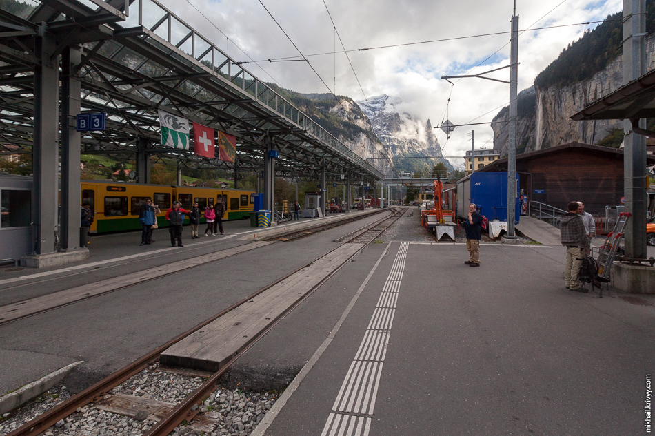Станция Лаутербруннен (Lauterbrunnen).