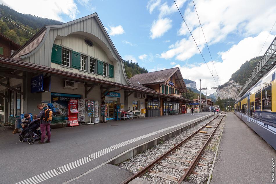 Вокзал станции Лаутербруннен (Lauterbrunnen).