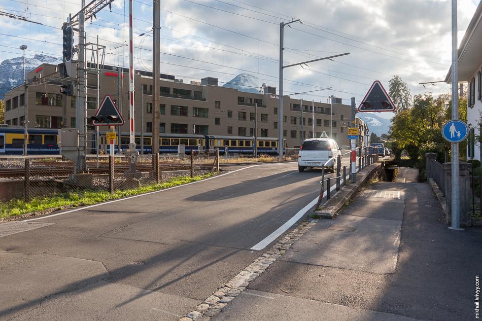 Понравился переезд в районе станции Интерлакен Ост (Interlaken Ost). Пока машину ждут, люди идут по переходу. Почему у нас нельзя делать такие простые и компактные подземные переходы?