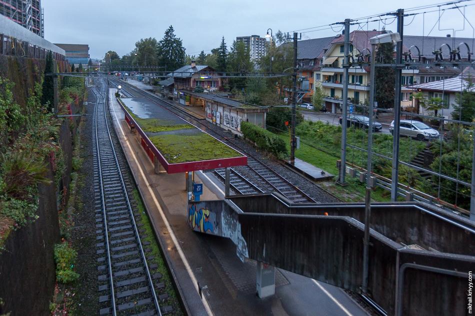 Станция Wabern, на которой почти все и снято.