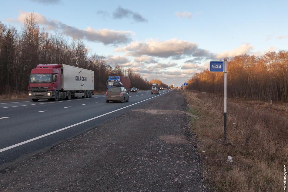 """М10 """"Россия"""". 544 км. Именно здесь будет построен пункт оплаты и съезд автомагистраль М11."""