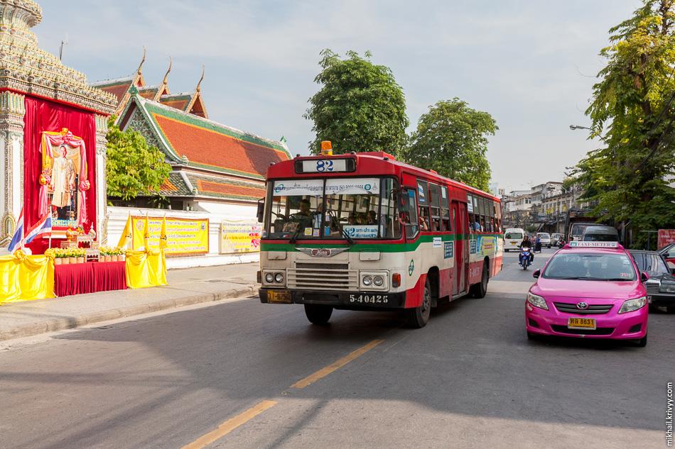 Король, городской автобус и такси. Бангкок.