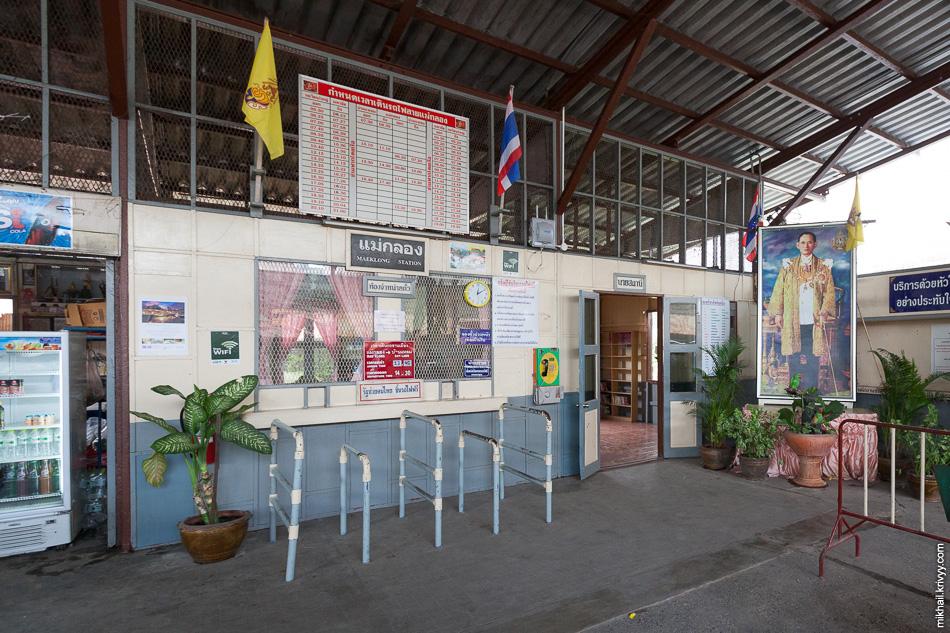 Кассы и зал ожидание станции Маеклонг (Maeklong). Все украшено к 86 годовщине его величества.