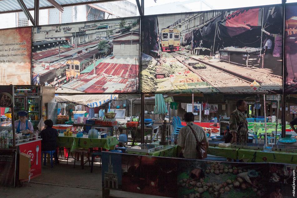 Плакаты на станции Маеклонг (Maeklong) рассчитаны исключительно на туристов.