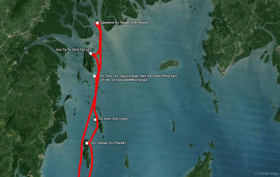 Наш маршрут по заливу Пханг Нга (Phang Nga).
