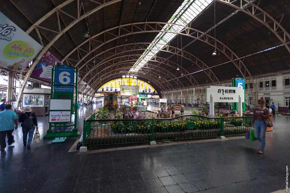Главный дебаркадер вокзала Хуа Лам Пхонг (Hua Lamphong). Большая часть поездов дальнего следования идет именно с этого вокзала.