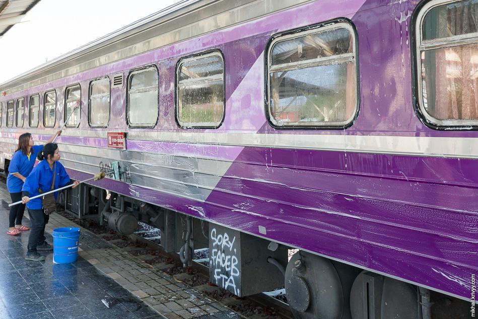 Не успели все выгрузиться, как вагон принялись мыть.