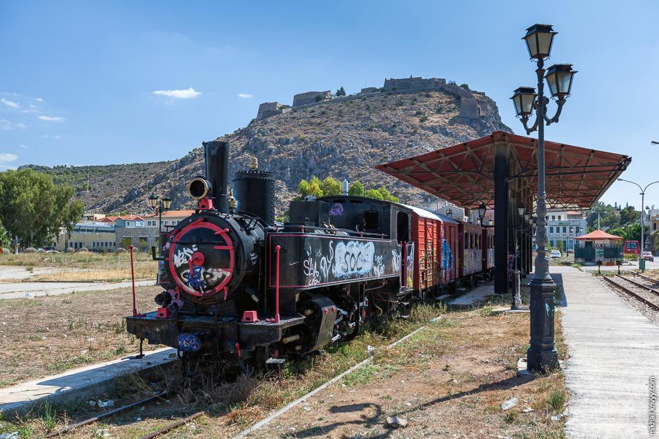 До кризиса поставили паровоз-памятник и реконструировали историческую станцию в Нафплио. Но после кризиса и они пришли в упадок.