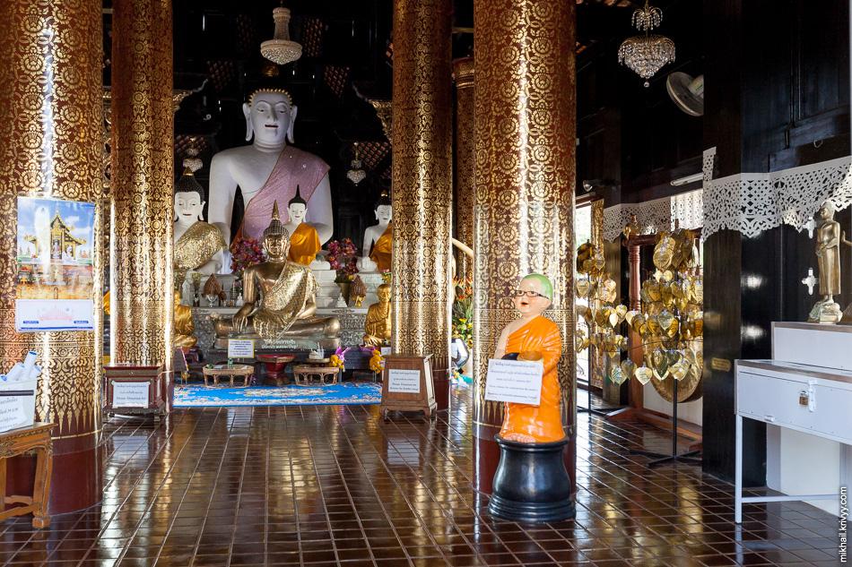 Храм Ват Пхан Он (Wat Phan On). Старый Чиангмай.