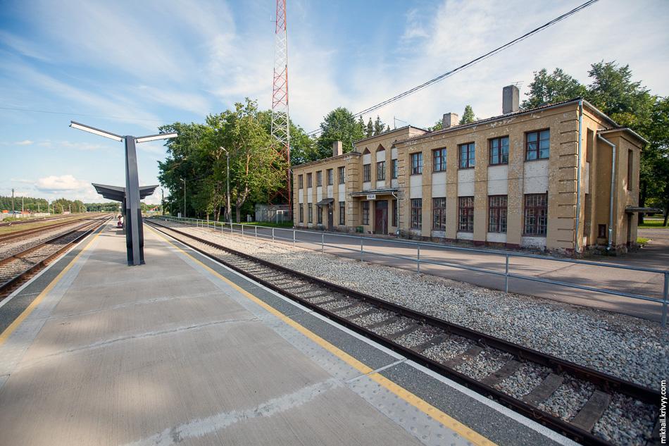 Бывший вокзал станции Пылва (Põlva).