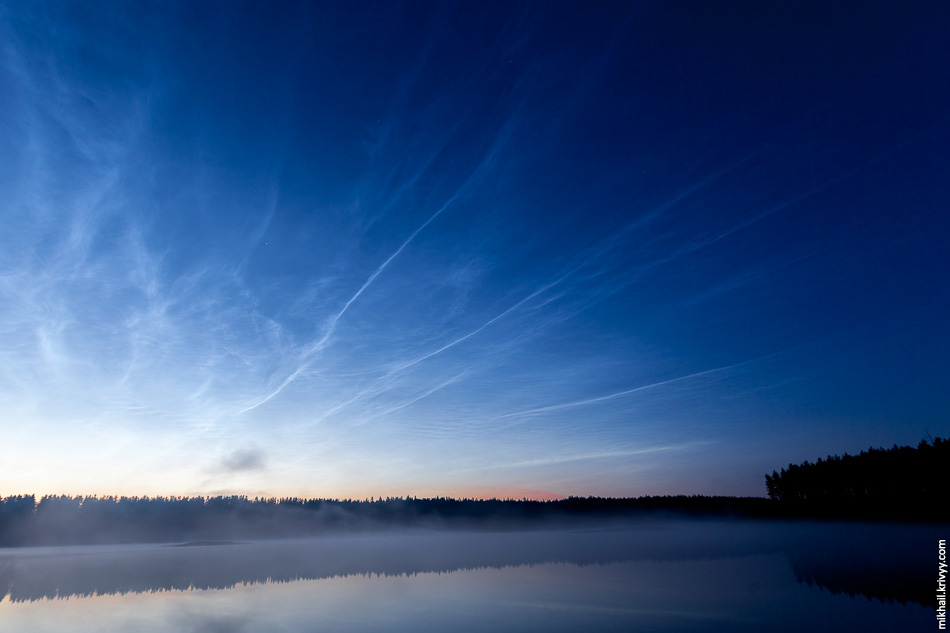 13. Ближе к рассвету стал появляться туман.