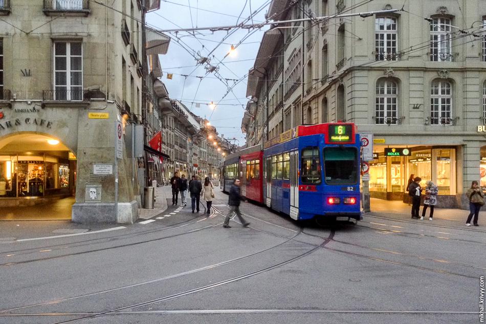 Трамвайно-пешеходный центр Берна.