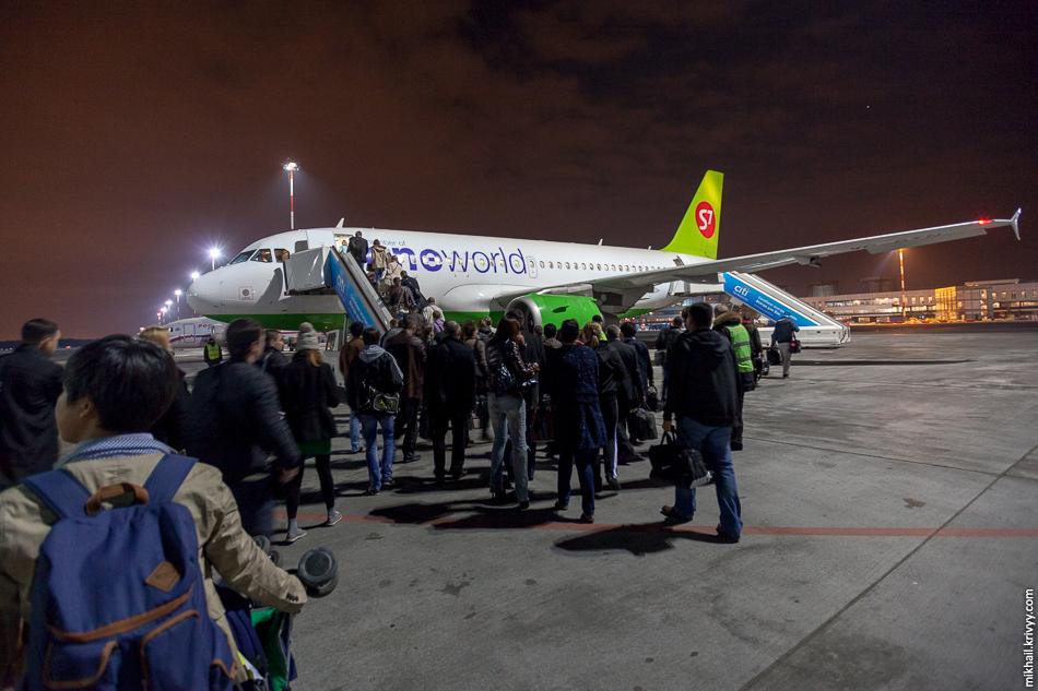 Посадка в Пулково. Airbus A310 компании S7 Airlines.