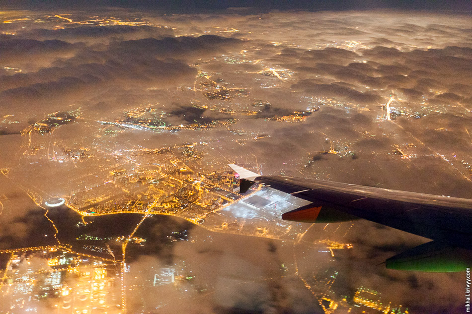 Москва. Рейс S7 0037.