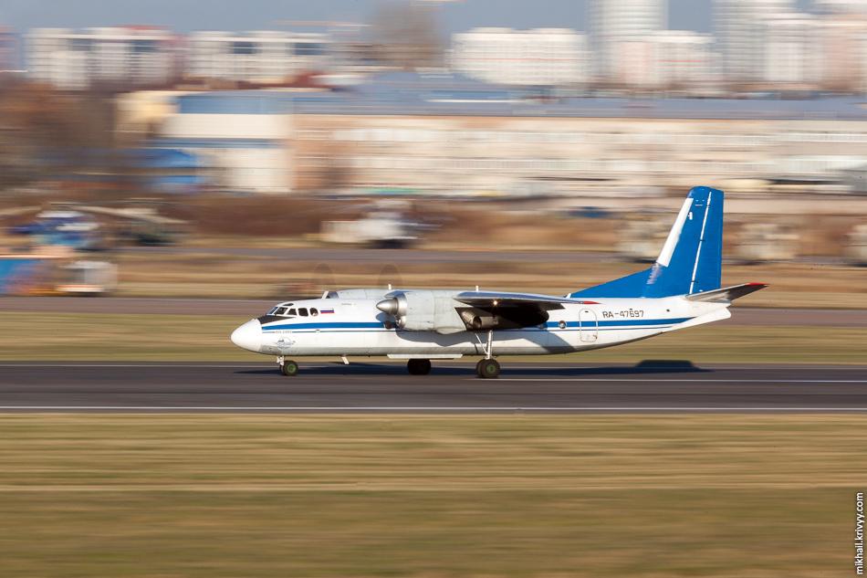 RA-47697, Ан-24, Псковавиа.