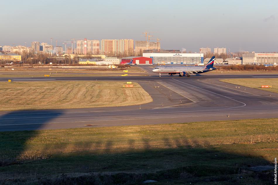 Споттеры и аэрофлотовский Airbus A320 (VP-BWN).