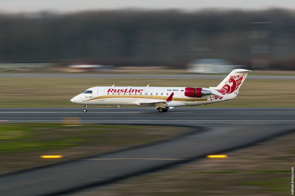 Съемка с проводкой, значит совсем скучно стало. VQ-BFA, Bombardier CRJ-200, Руслайн.