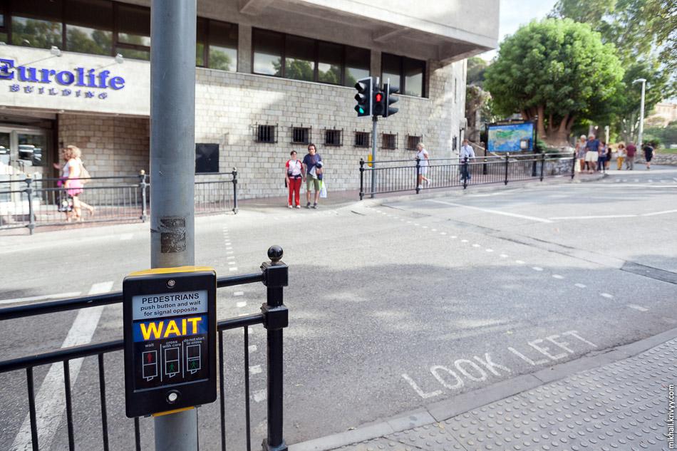 Пешеходный переход со светофором.