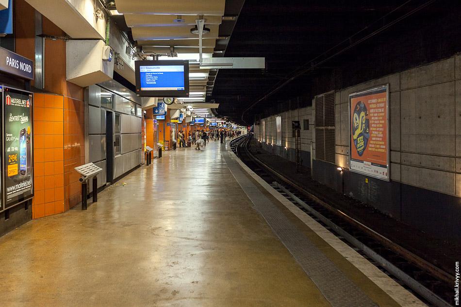 Станция Гар-дю-Нор (Gare du Nord). Линия RER D.