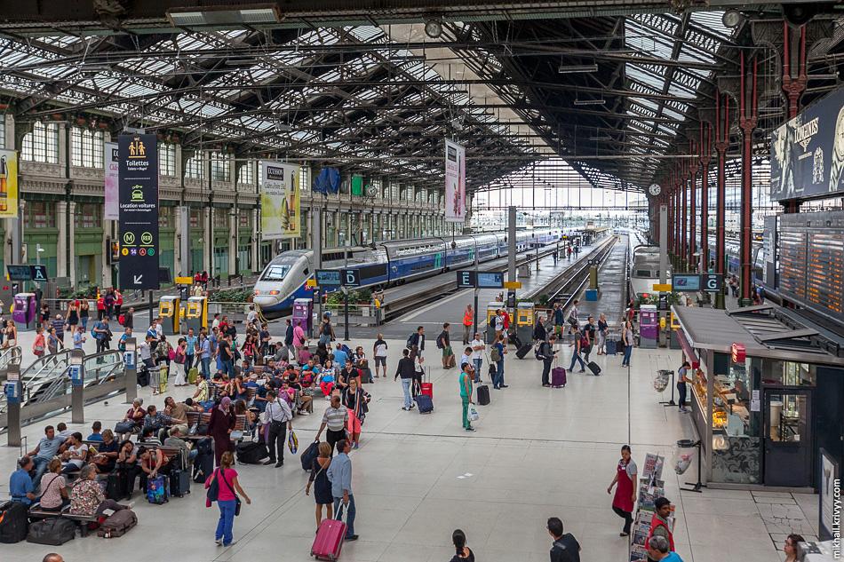 Первый зал Лионского вокзала. Париж.