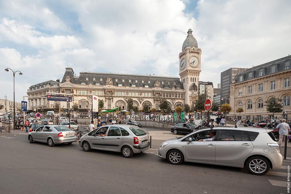 Лионский вокзал. Париж.