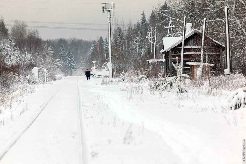 Бывший разъезд Травково.
