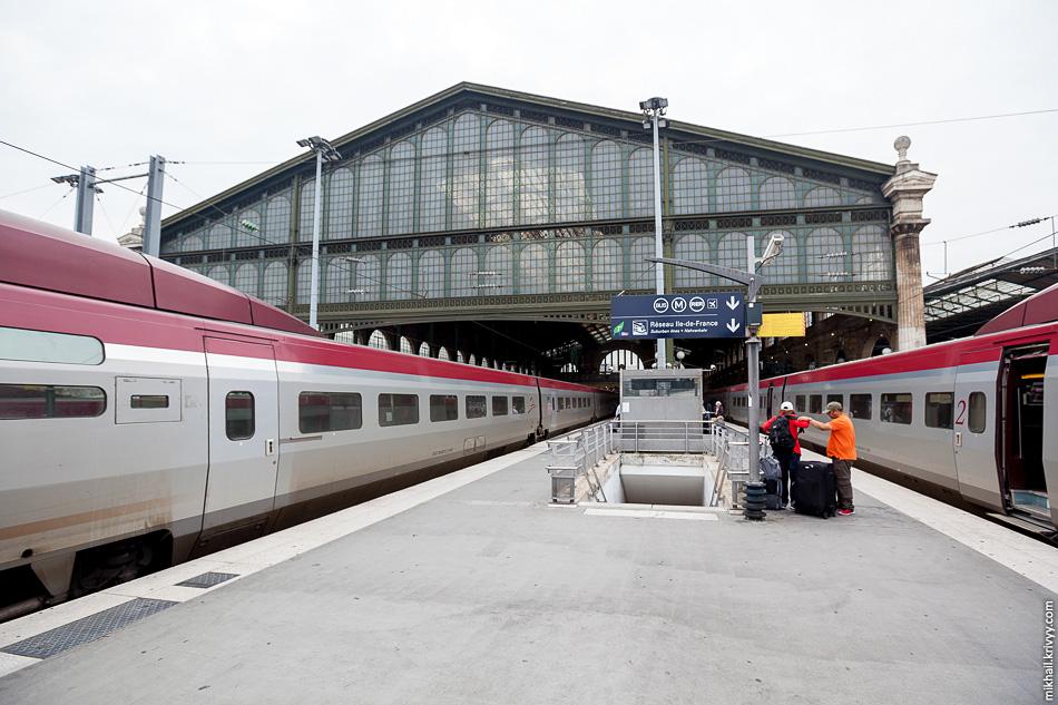 Северный вокзал. Вид на дебаркадер с платформы Thalys.
