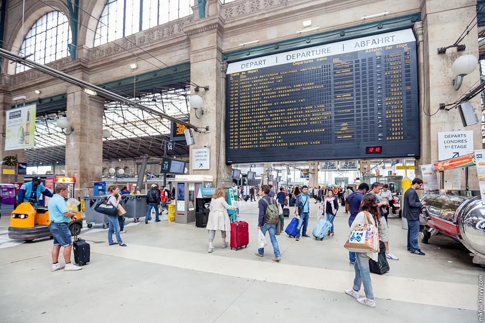 Табло с расписанием поездов.