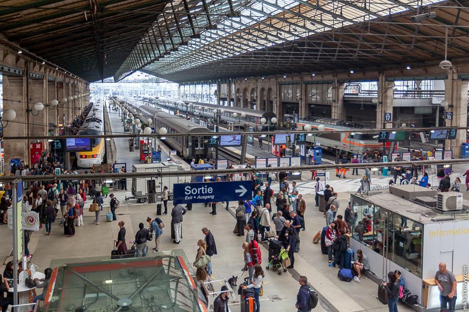Правый дебаркадер Северного вокзала. Париж.