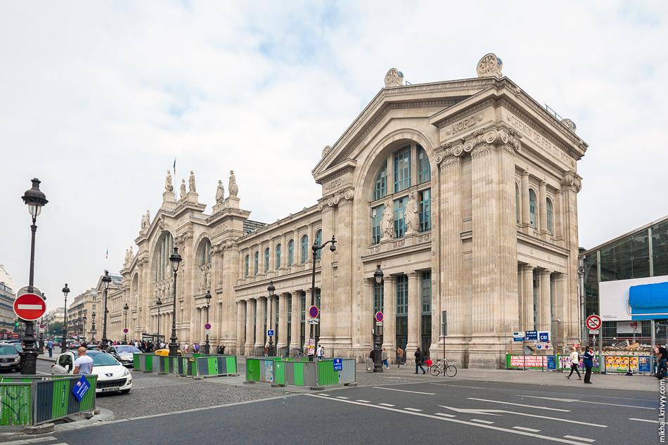 Северный вокзал (Gare de Nord). Главный фасад.